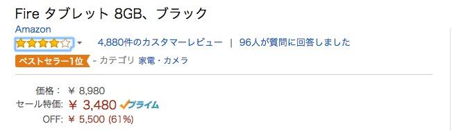 f:id:kotokunohate:20161212165516j:plain