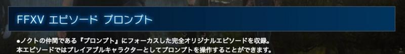 f:id:kotokunohate:20161212191846j:plain