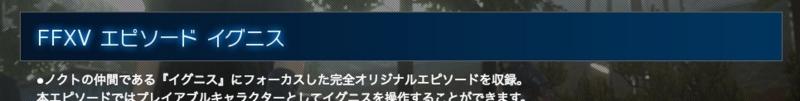 f:id:kotokunohate:20161212191847j:plain