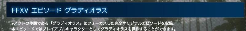 f:id:kotokunohate:20161212191848j:plain