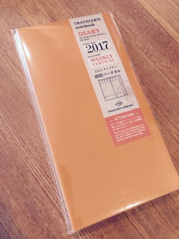 f:id:kotokunohate:20161215121959j:plain