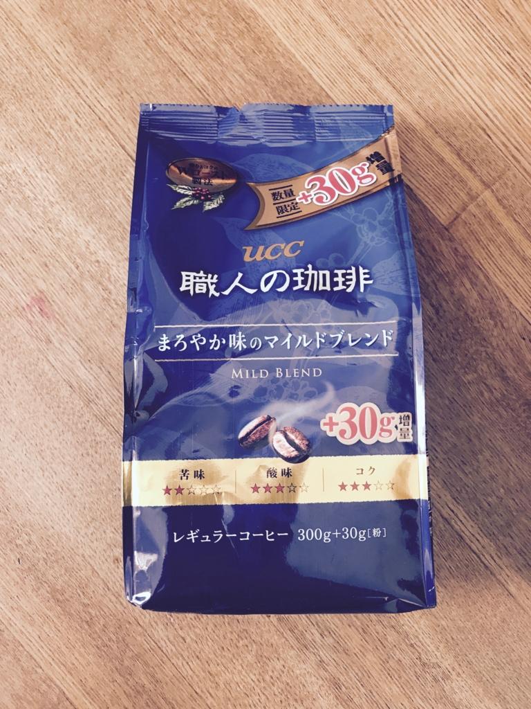 f:id:kotokunohate:20161217131625j:plain