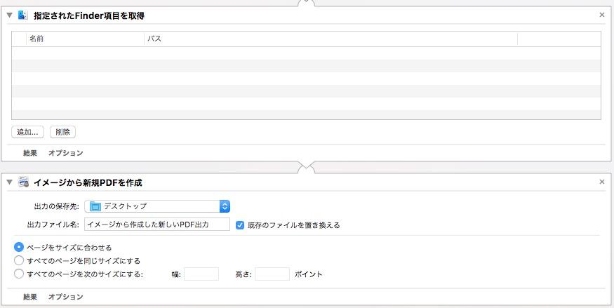 f:id:kotokunohate:20161225150218j:plain