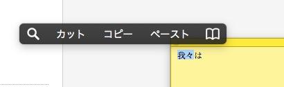 f:id:kotokunohate:20170111145515j:plain