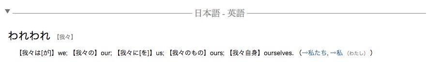 f:id:kotokunohate:20170111145722j:plain