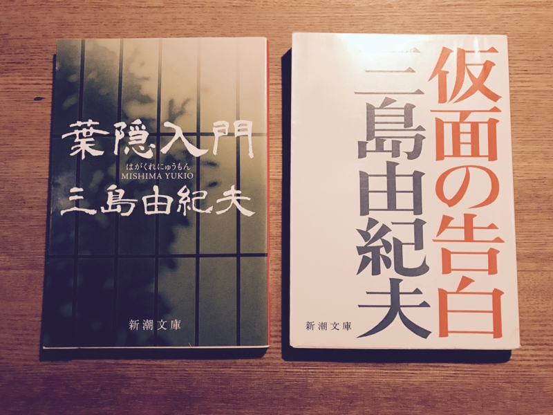 f:id:kotokunohate:20170113223740j:plain