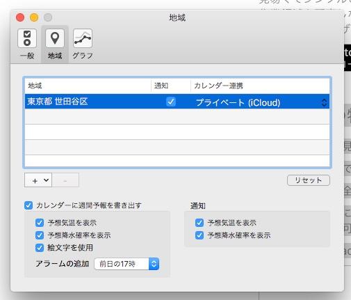 f:id:kotokunohate:20170114162421j:plain