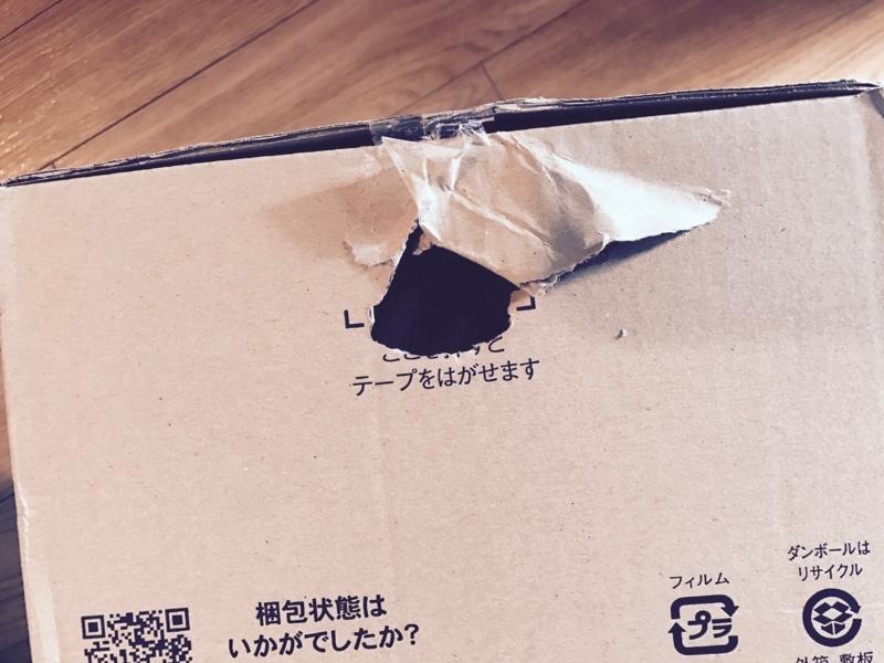 f:id:kotokunohate:20170119143509j:plain
