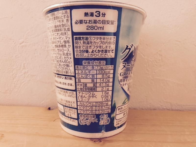 f:id:kotokunohate:20170119174154j:plain