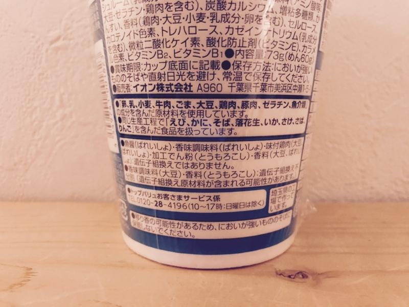 f:id:kotokunohate:20170119174155j:plain