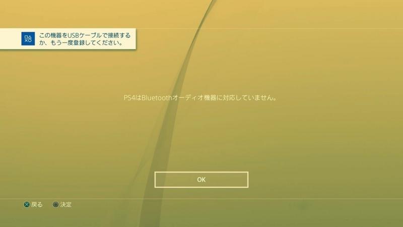 f:id:kotokunohate:20170121160211j:plain