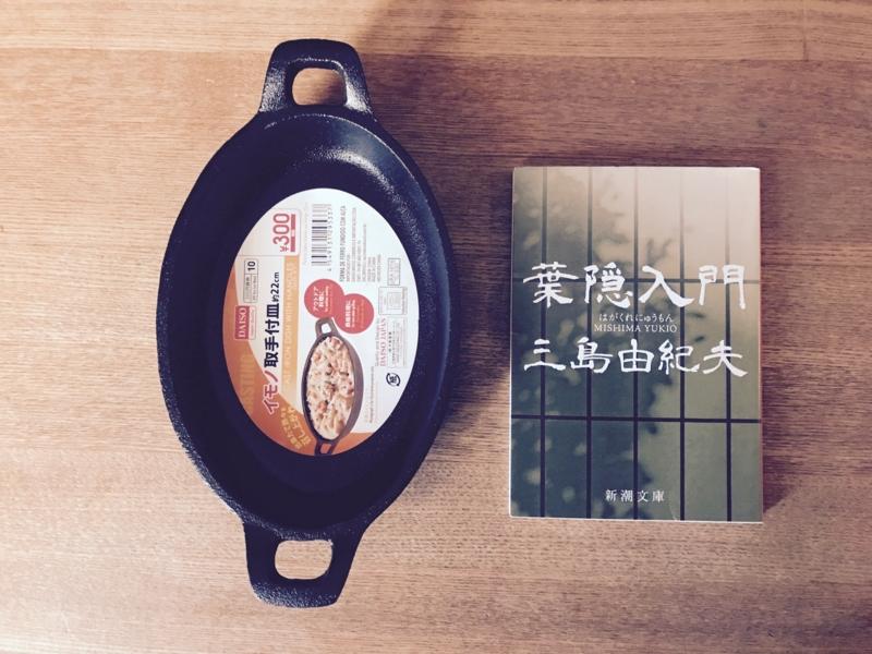 f:id:kotokunohate:20170125182750j:plain