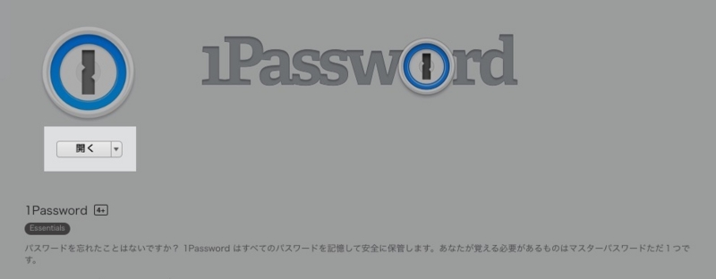 f:id:kotokunohate:20170126173030j:plain
