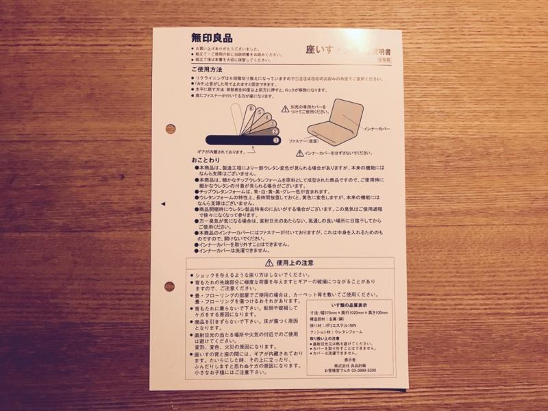 f:id:kotokunohate:20170127120516j:plain