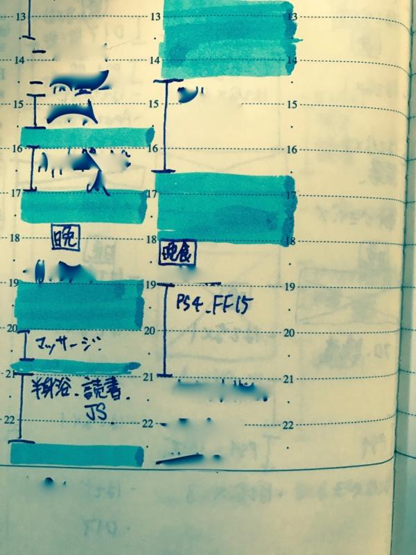 f:id:kotokunohate:20170130175727j:plain