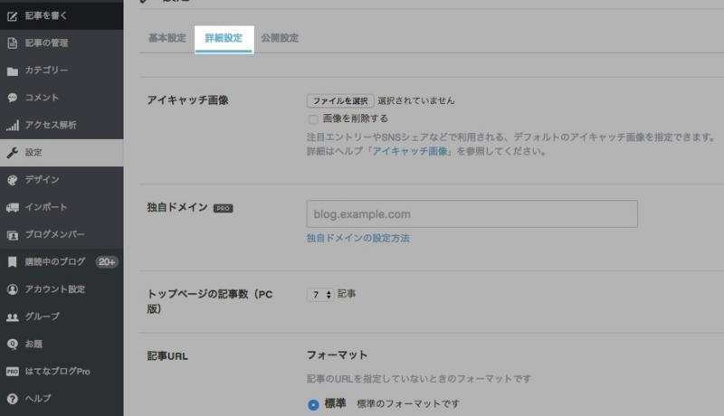 f:id:kotokunohate:20170131140430j:plain