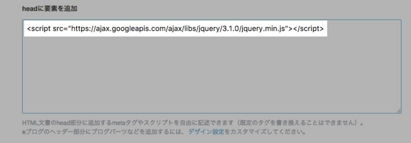 f:id:kotokunohate:20170131140432j:plain