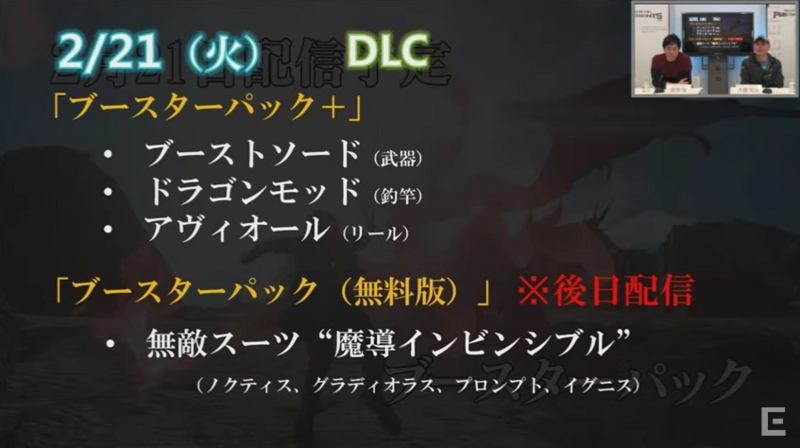 f:id:kotokunohate:20170202225341j:plain