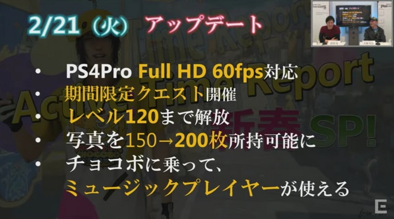 f:id:kotokunohate:20170202225342j:plain