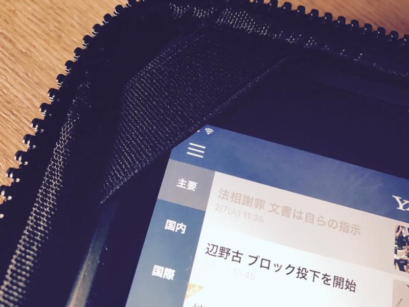 f:id:kotokunohate:20170207145854j:plain