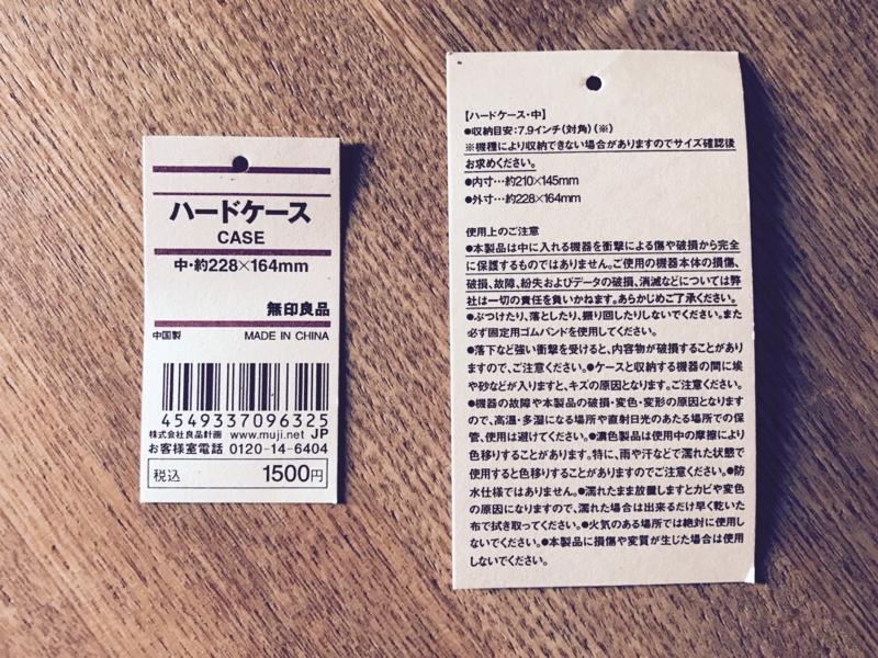 f:id:kotokunohate:20170207145858j:plain
