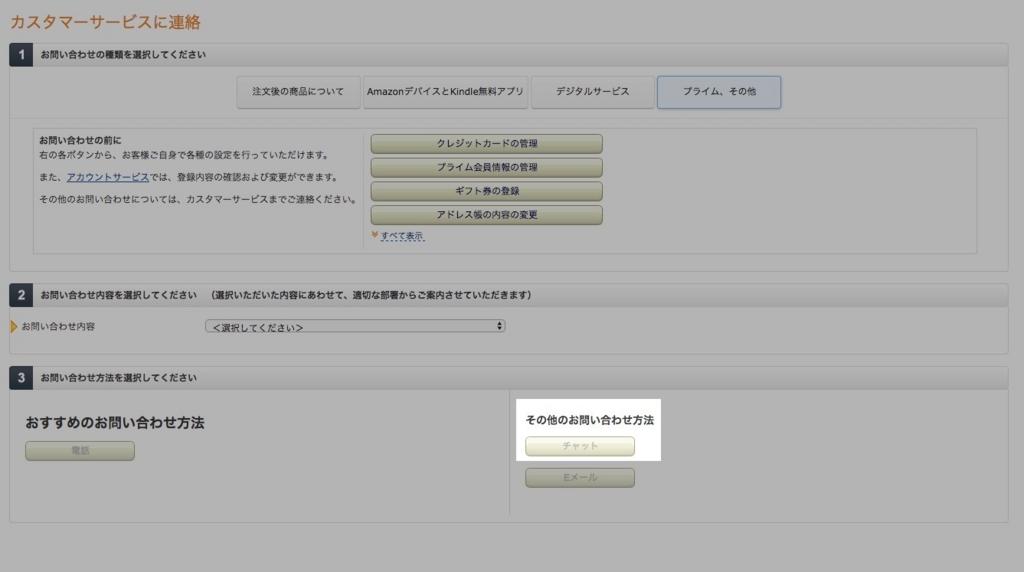 f:id:kotokunohate:20170208173805j:plain