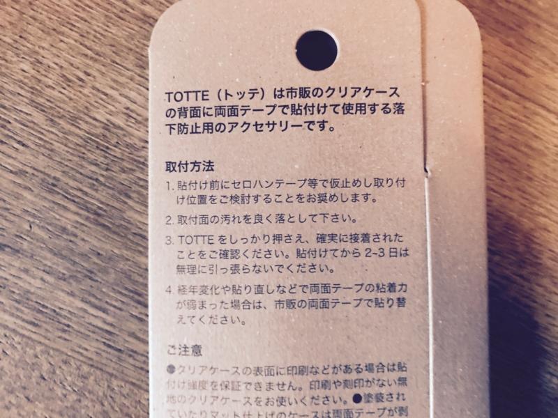 f:id:kotokunohate:20170209095429j:plain