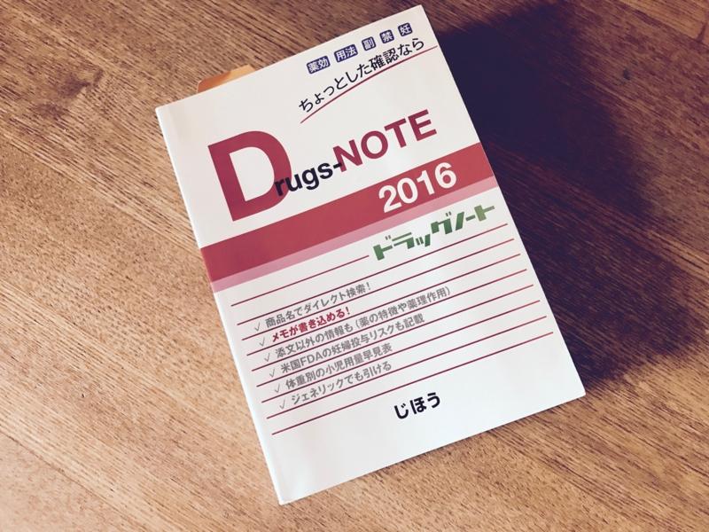f:id:kotokunohate:20170210120011j:plain