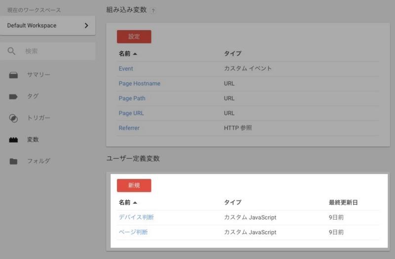 f:id:kotokunohate:20170211132401j:plain