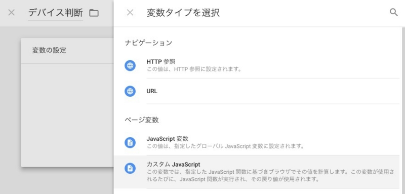 f:id:kotokunohate:20170211132402j:plain