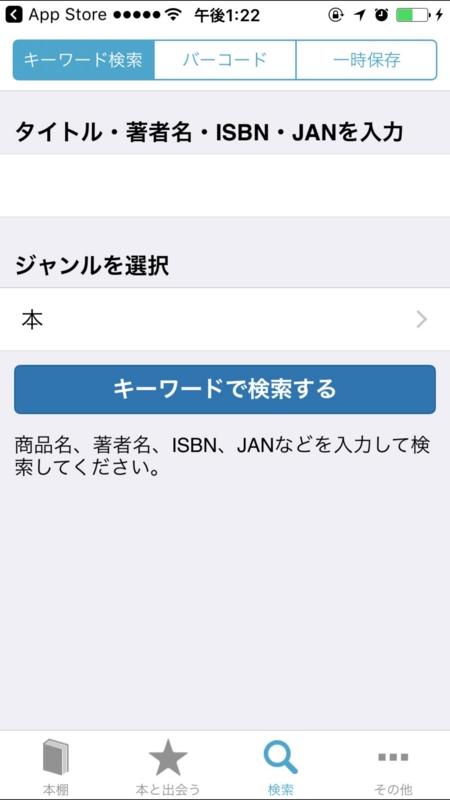 f:id:kotokunohate:20170211132407j:plain