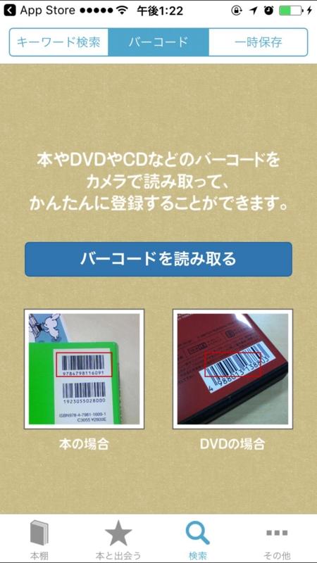 f:id:kotokunohate:20170211132408j:plain