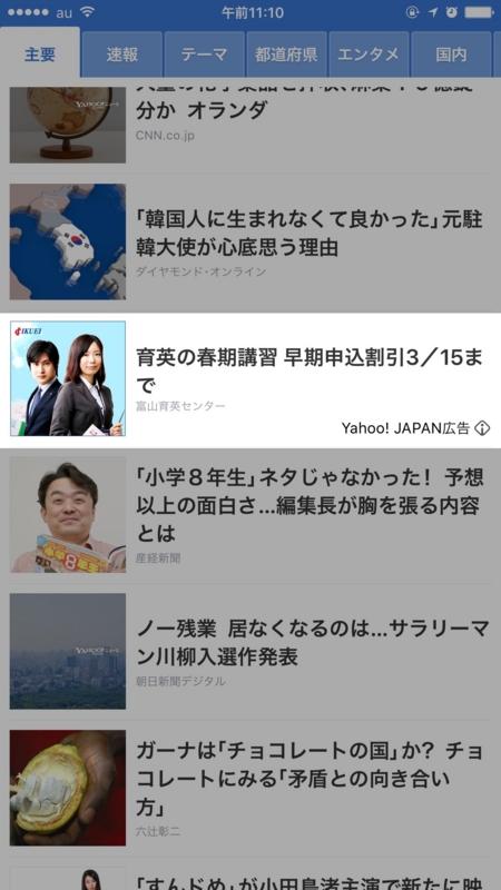 f:id:kotokunohate:20170214111243j:plain