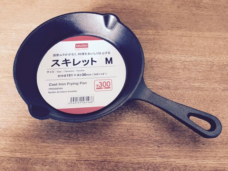 f:id:kotokunohate:20170216090049j:plain