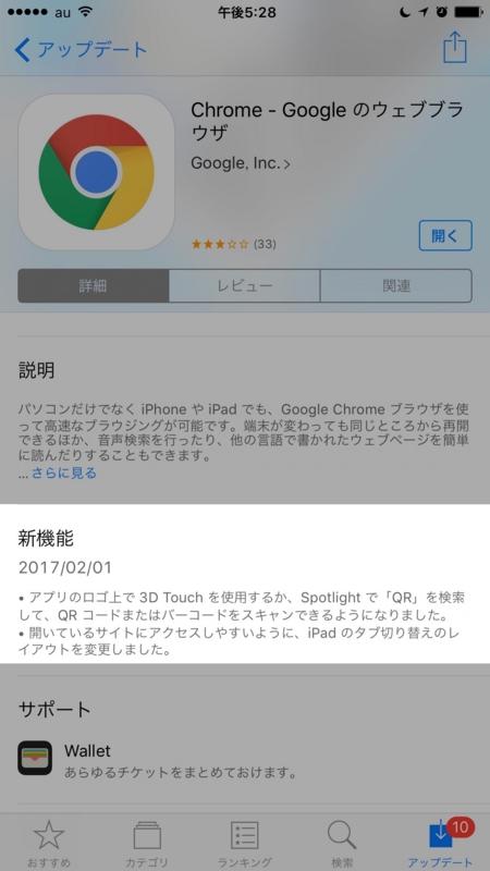 f:id:kotokunohate:20170217174033j:plain