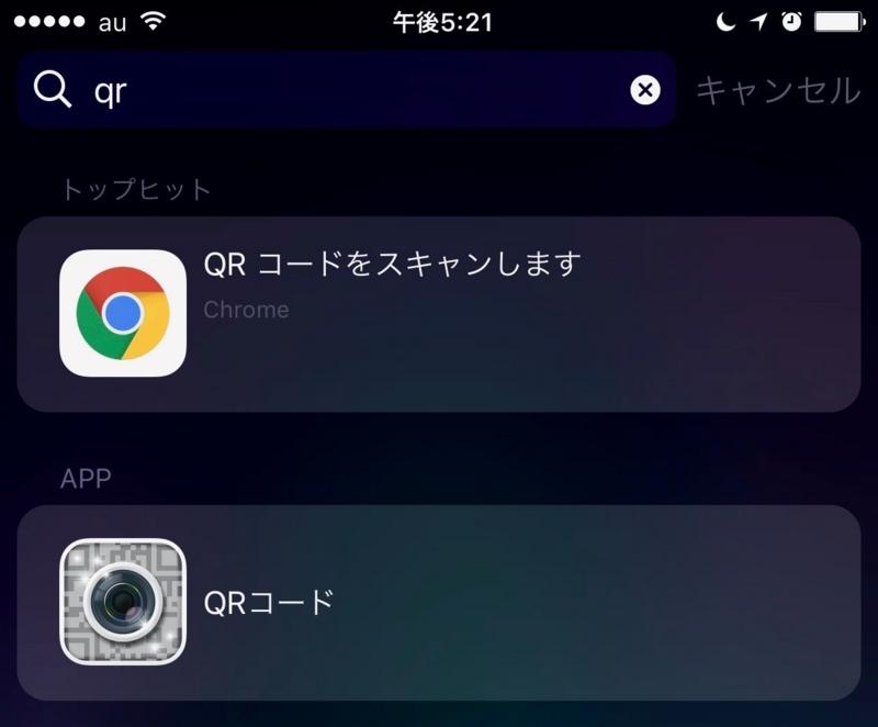 f:id:kotokunohate:20170217174034j:plain