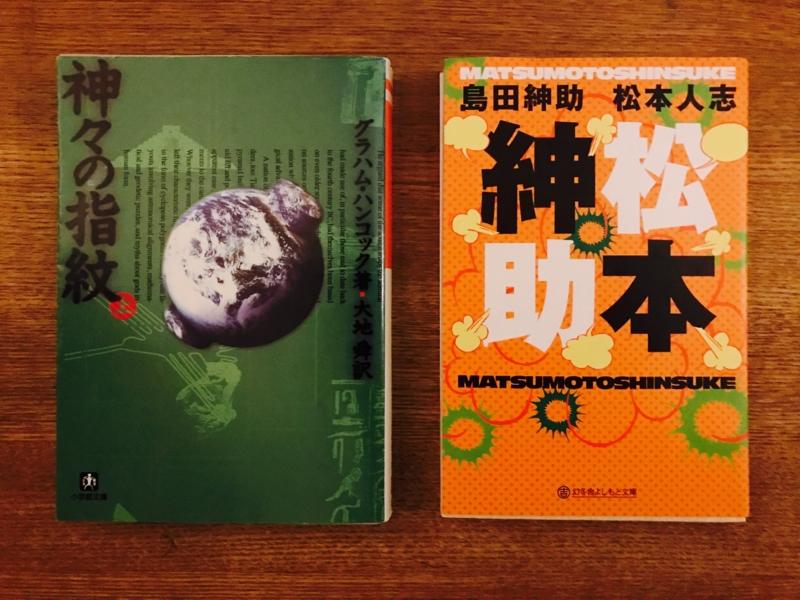 f:id:kotokunohate:20170224102618j:plain