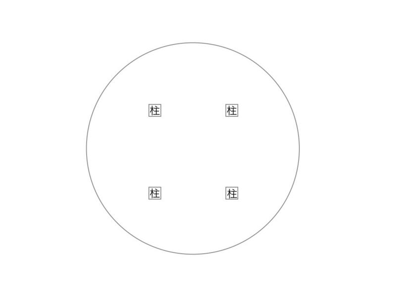 f:id:kotokunohate:20170305172413j:plain
