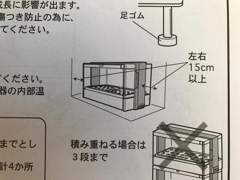 f:id:kotokunohate:20170308182708j:plain