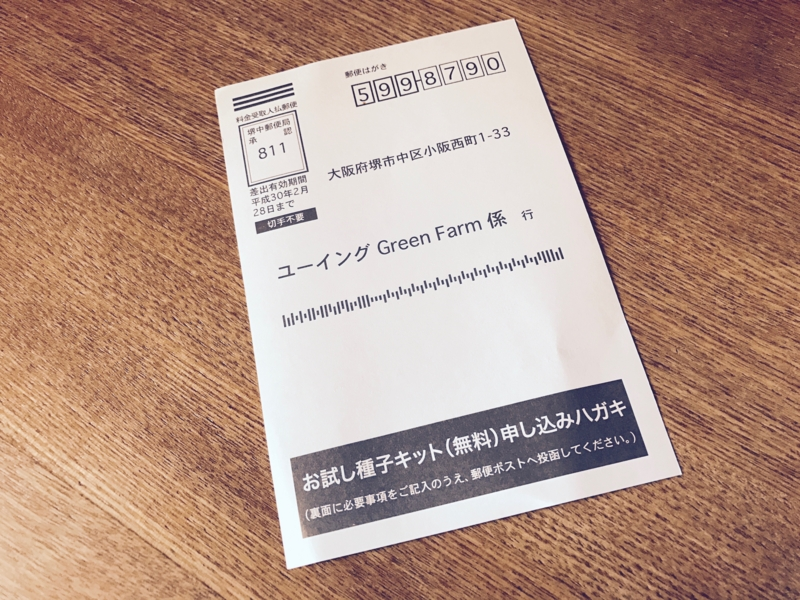 f:id:kotokunohate:20170308182717j:plain