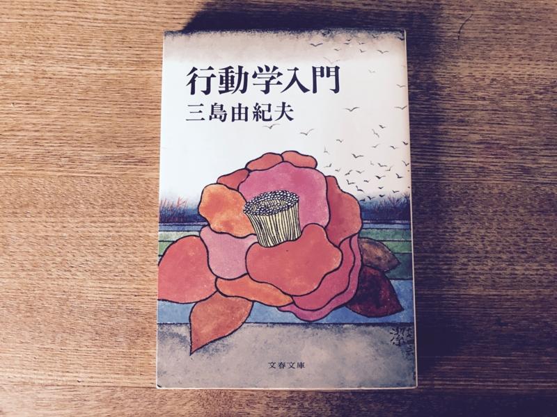 f:id:kotokunohate:20170315140255j:plain