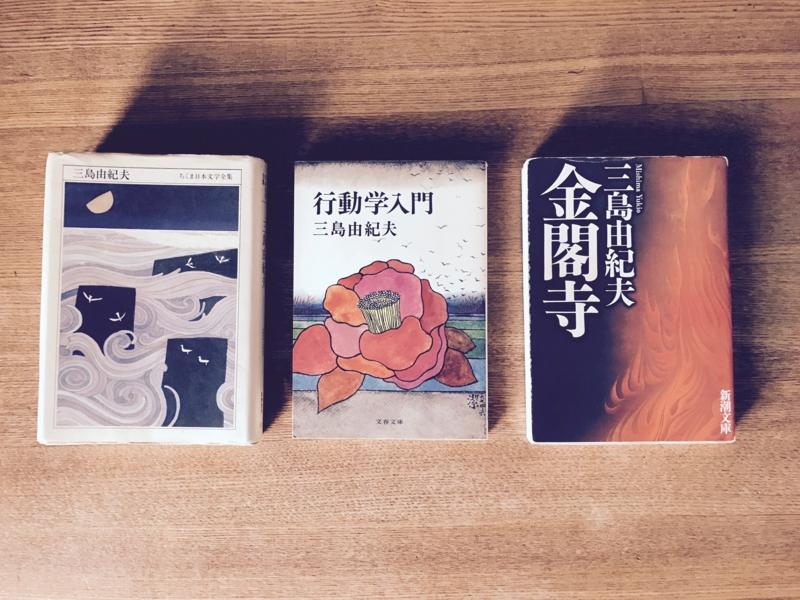 f:id:kotokunohate:20170315140257j:plain