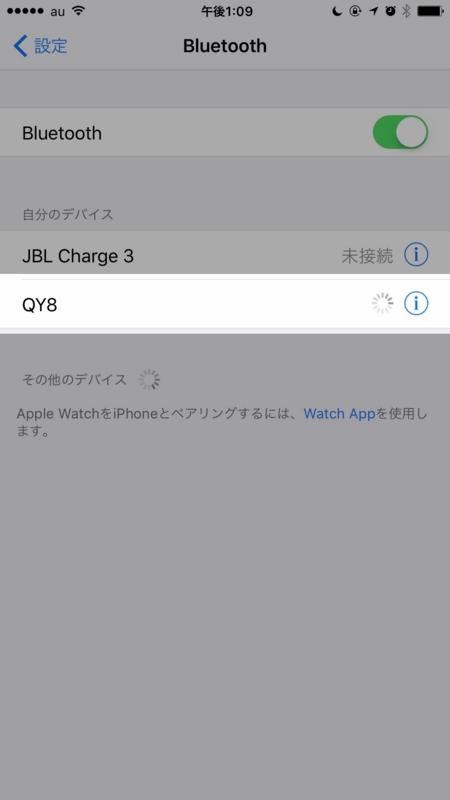 f:id:kotokunohate:20170324122543j:plain