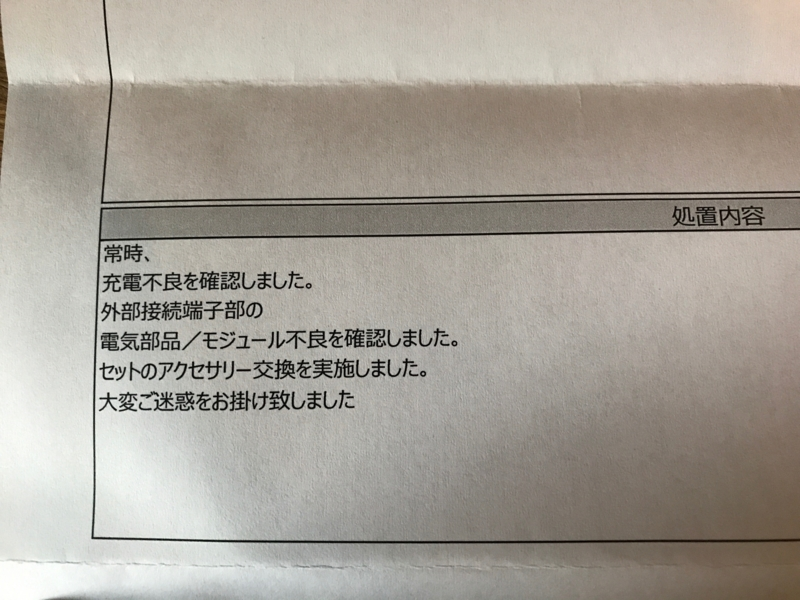f:id:kotokunohate:20170526160008j:plain