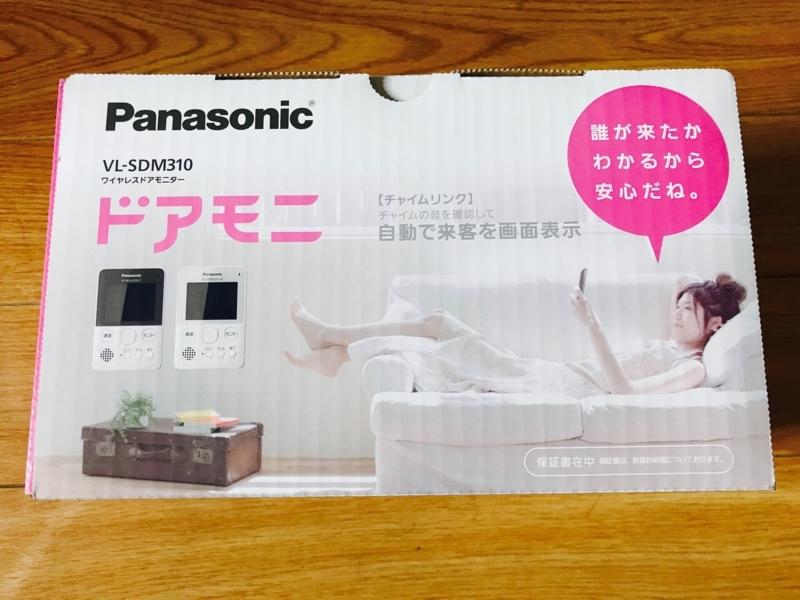 f:id:kotokunohate:20170702125914j:plain