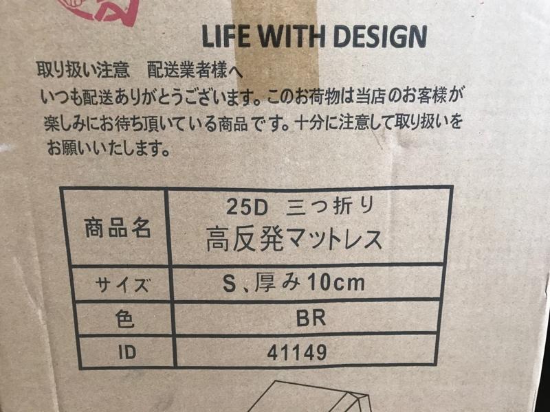 f:id:kotokunohate:20170716134008j:plain