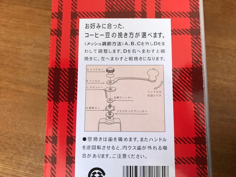f:id:kotokunohate:20171004183824j:plain