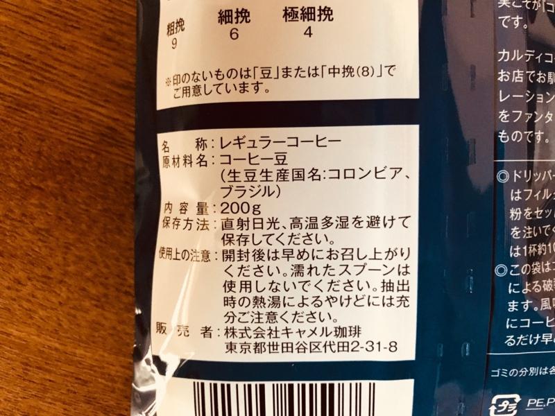 f:id:kotokunohate:20171004193759j:plain