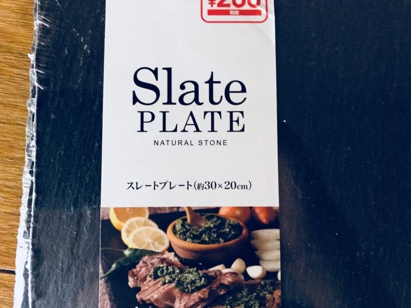 f:id:kotokunohate:20171015125840j:plain