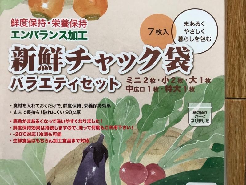 f:id:kotokunohate:20171019210551j:plain